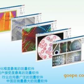 显微测量软件|视频显微镜软件|图像分析软件