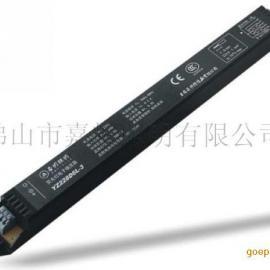 上海亚明 亚牌T5荧光灯电子镇流器