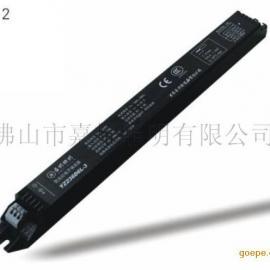 上海亚明 亚牌T8荧光灯电子镇流器