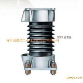 浙江西门子3EF3048-0 3EF3072-0高压避雷器总代理