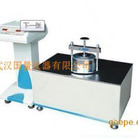 YT030土工布有效孔径测定仪(干筛法)