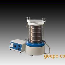WQS振动筛/振动器/上海物光振动筛
