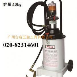 气动高压黄油注油机,13L气动黄油枪,气动牛油机