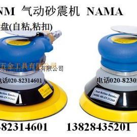 气动砂光机|气动抛光机|风动打磨机|圆形砂纸机
