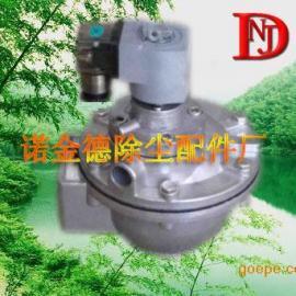 电磁阀&诺金德出售DMF-Z-40S直通式电磁阀