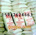 20袋/方复合硅酸铝保温涂料价格
