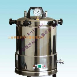YX-280A手提式不锈钢压力蒸汽灭菌器|高压灭菌锅(防干烧)