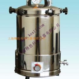 YX-280AS手提式不锈钢压力蒸汽灭菌器|高压灭菌锅(电热定时)