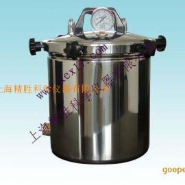 YX-280B型手提式不锈钢压力蒸汽灭菌器|高压灭菌锅(煤电两用)