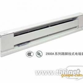 markel踢脚线式散热器,电暖气安装价格,杭州暖气片