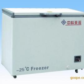 -25℃低温冰箱/DW-YW358A低温冷冻储存箱/医用低温箱