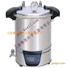 SYQ-DSX-280A手提式不锈钢压力蒸汽灭菌器 (电热型)|高压灭菌锅