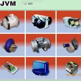 供应JVM振动电机,JVM振动马达