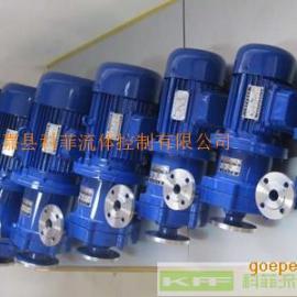 CQ型磁力��颖�/磁力泵/工�I泵