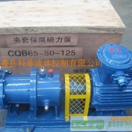 CQGB不锈钢高温保温磁力驱动泵