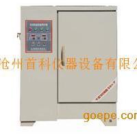 HSBY-40B型标准恒温恒湿养护箱(单开门)