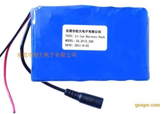 大容量锂电池