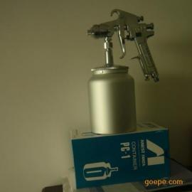 底漆喷枪-日本岩田喷枪-日本岩田W-77底漆喷枪