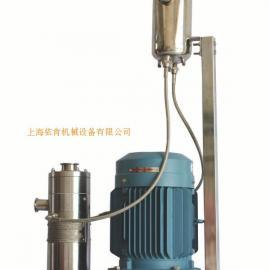 高剪切乳化机|高剪切乳化机厂家