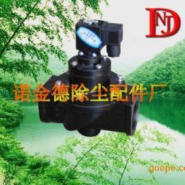 DMF-T-40S纵贯式电磁阀(电磁阀厂家)NJD