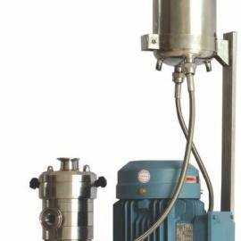 纤维素磨浆设备 蛋白粉分散混合设备