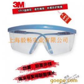 (3M)1711AF强涂层防护眼镜,防雾,防紫外线眼镜