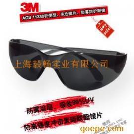 (3M)AOS11330防护眼镜,防雾,防冲击防紫外线眼镜