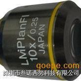 LMPLANFI 10X/0.25金相物镜