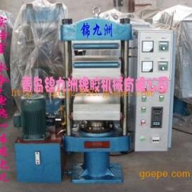 电热小型硫化机,实验室专用平板硫化机