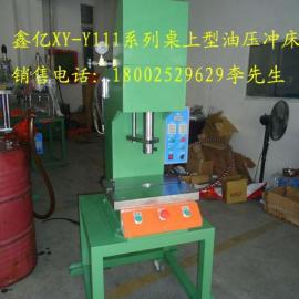 轴承压装机,电机轴承压装机