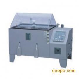 FQY010盐雾腐蚀试验箱/盐雾试验箱/腐蚀试验箱