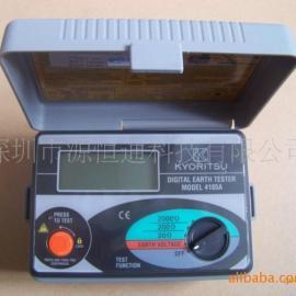 4105A日本共立接地电阻测试仪MODEL-4105A