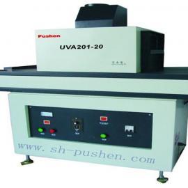 UVA201光固化机/UV光固化机/紫外线UV光固化机
