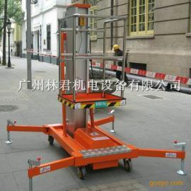 路灯维修6米单人高空作业平台