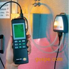 德国德图专业型压差测量仪Testo521-3