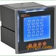 安科瑞三相电压表 PZ96L-AV3