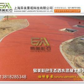 透水地坪-上海EMEIT透水地坪-透水系列