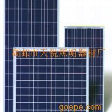 太阳能电池组件厂家直销 胶体蓄电池厂家直销