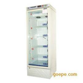 供应血液冷藏箱XY-200|血液冷藏箱价格