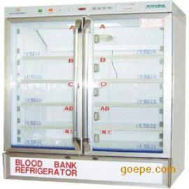 供应血液冷藏箱XY-400型