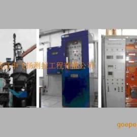 高炉炉顶烟气分析系统