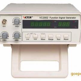 VC2002胜利函数信号发生器VC-2002