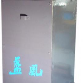 低能耗除尘器