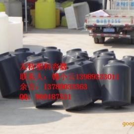 厂家直销500L锥底水箱,0.5吨锥底搅拌桶