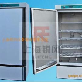 HBY-40B混凝土标准恒湿恒温养护箱(冰箱式)