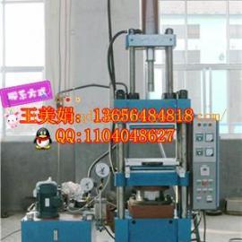 热压成型机,四柱液压成型机,橡胶注压成型机