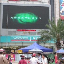 室外LED彩屏|大厦外墙广告LED大电视机