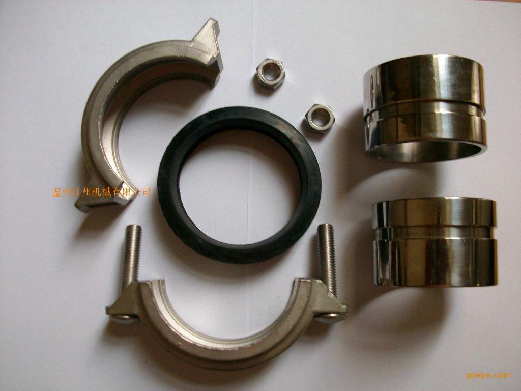 不锈钢拷贝林,哈夫卡箍,水处理专用卡箍