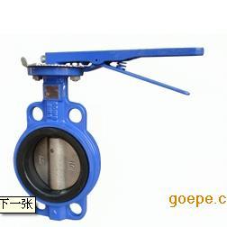 D71X系列方形轴蝶阀报价