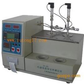 汽油氧化安定性测定仪(诱导期法)YT-256